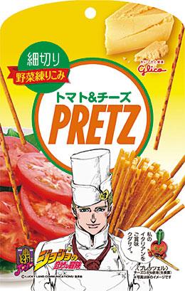 ジョジョ 細切りプリッツ トマト&チーズ