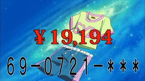 1391273734745.jpg