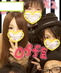 d35fc10_20121221214527.jpg