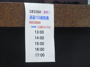 RIMG1190_20130224013518.jpg
