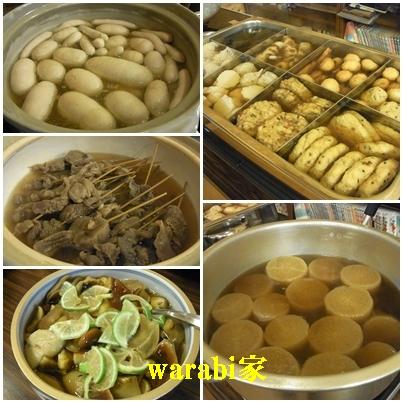 warabi_20121109020747.jpg