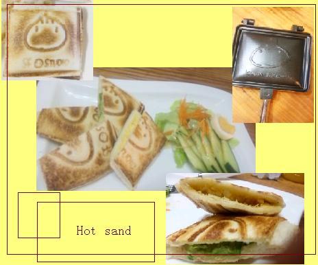 hotsand419