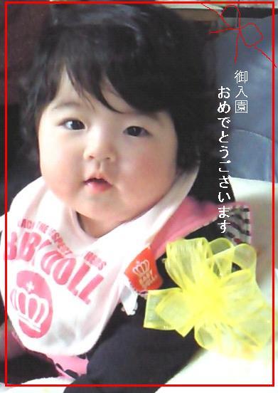 yumechann401
