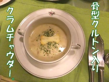20110507_3.jpg