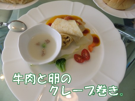 20110508_7.jpg