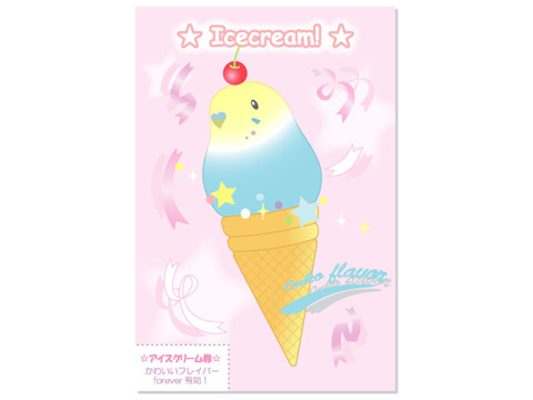 インコアイスクリーム☆