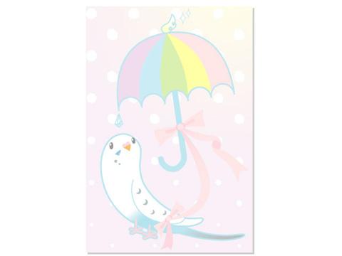 虹色アンブレラ