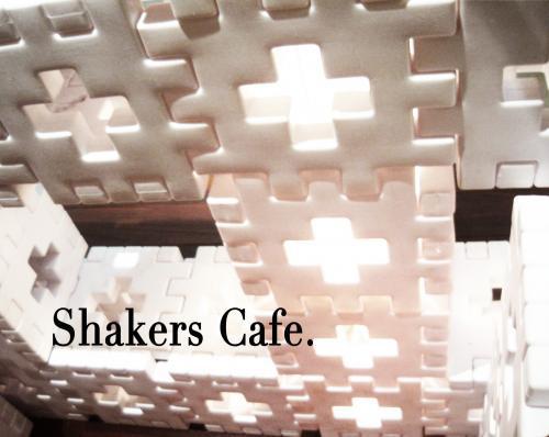 シェイカーズ カフェ