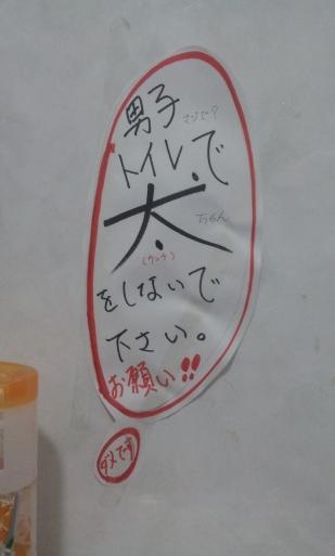 20140115_161018.jpg