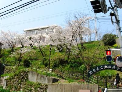 池田高校①
