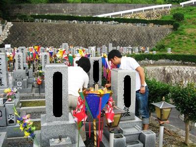 墓参り②JPG