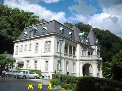 松山5JPG