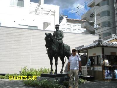 松山6JPG