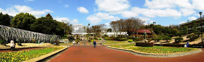 植物園 ①