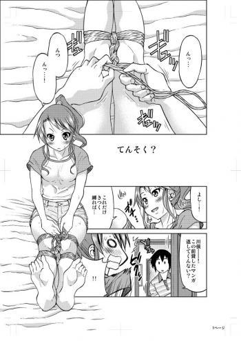 てんそく?p01