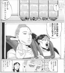 oniisan3.jpg