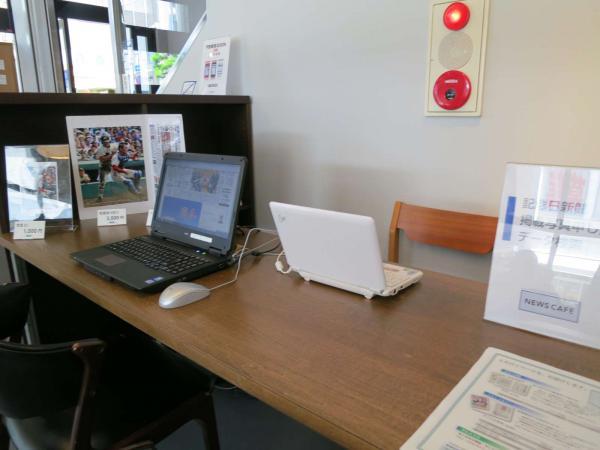 下野新聞 NEWS CAFE