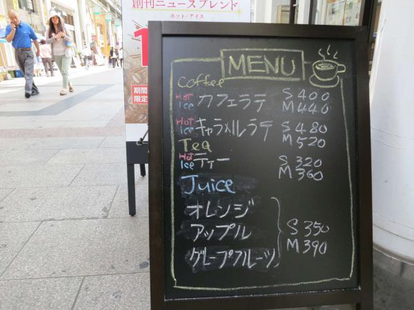 下野新聞 NEWS CAFE(ニュースカフェ)