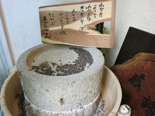 蕎麦カフェ 愉庵(ゆあん)