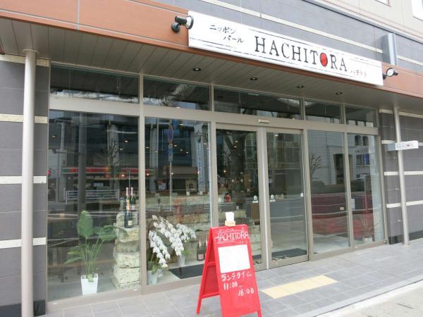 ニッポン バール HACHITORA(ハチトラ)