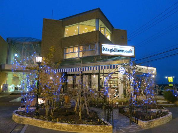 マジックタウンカフェ