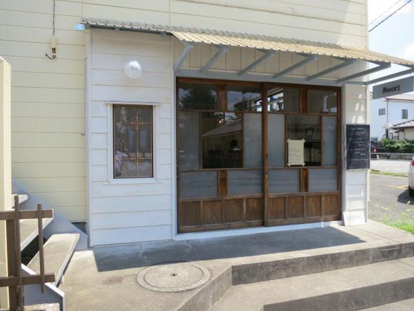 Cafe Focori