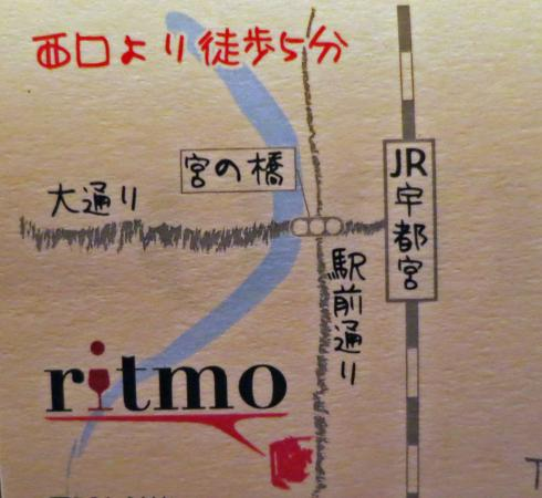 ワイン酒場 ritomo
