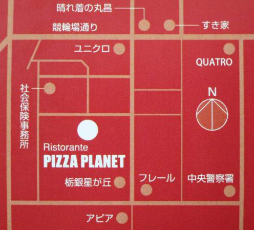 ピザ プラネット