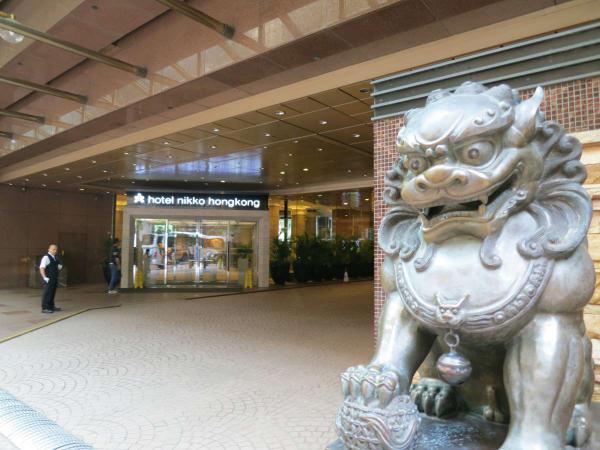 ホテル日航香港