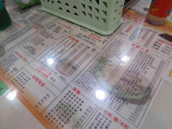 豊明苑粉麺焼腊茶餐廳