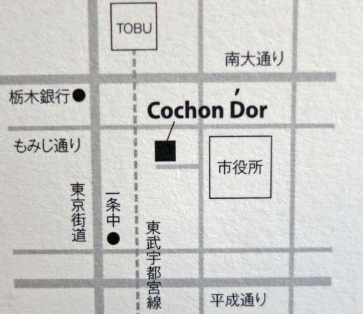 COCHON D'OR(コションドール)