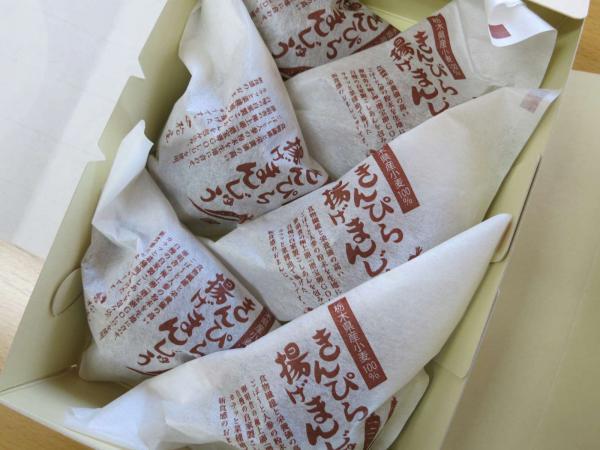 しもつけ彩風菓 松屋