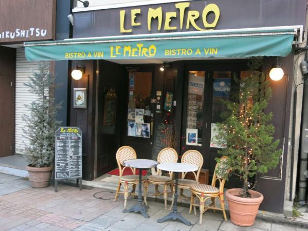 ル メトロ