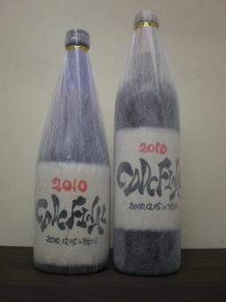 201012050002.jpg