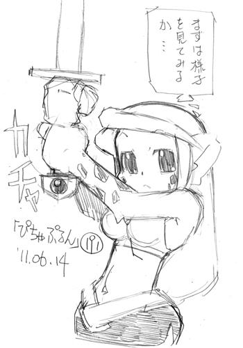 「ぴちゃぷるん~ガーディアンズ」191コマ目