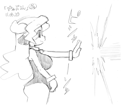 「ぴちゃぷるん~ガーディアンズ」194コマ目