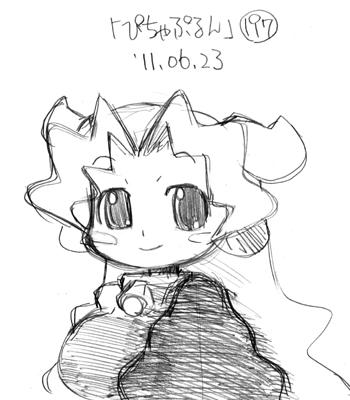 「ぴちゃぷるん~ガーディアンズ」197コマ目