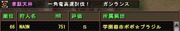 41idac.jpg
