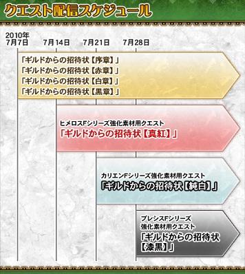 KINOSU2.jpg