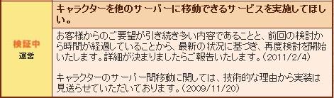 jisou0207b.jpg