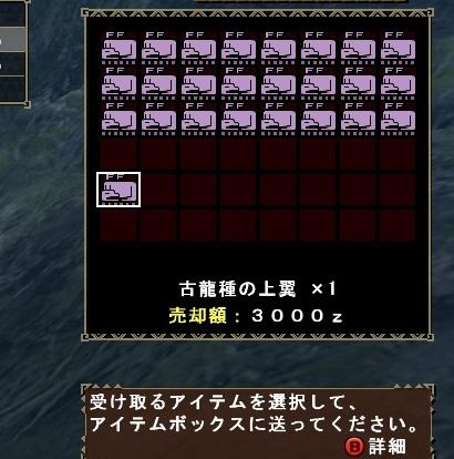 jyouyoku1.jpg