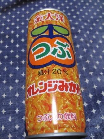 220322オレンジジュース