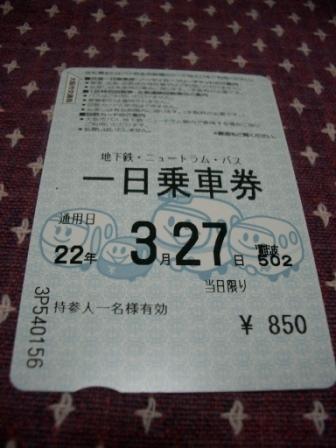 220327フリー