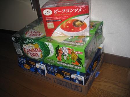220512スープ