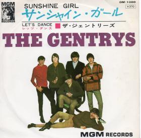 MGM-Gentrys