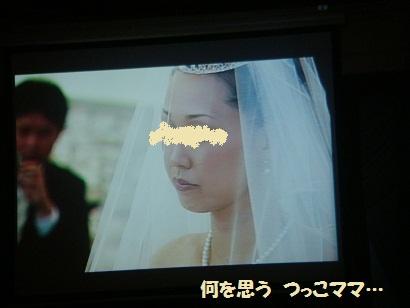 DSC03886 - コピー
