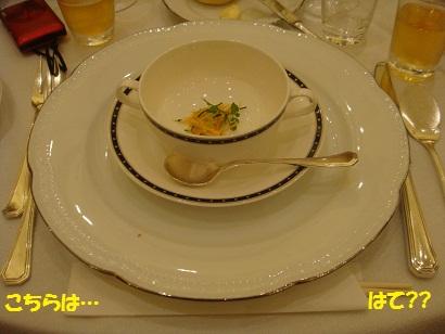DSC03641 - コピー