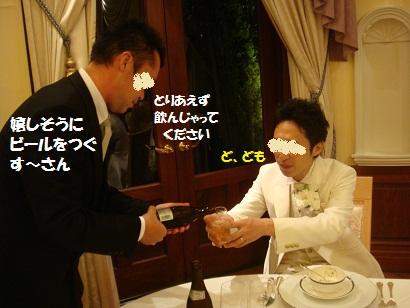 DSC03644 - コピー