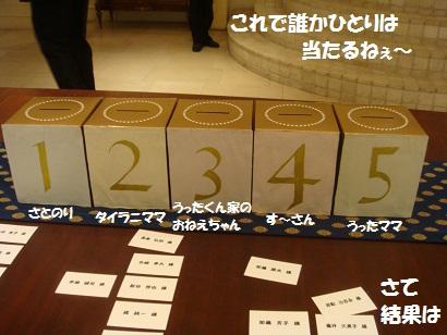 DSC03349 - コピー (2)