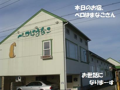 DSC00360 - コピー